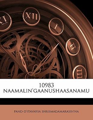10983 Naamalin'gaanushaasanamu by Shriimadamarasin'ha, Pand-D'Itavarya [Paperback]